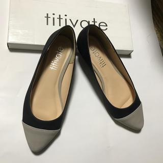 titivate - パンプス Sサイズ