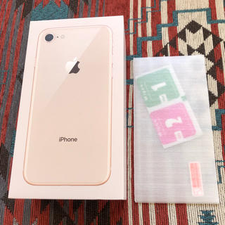 Softbank - iPhone 8 Gold 64 GB Softbank 即日発送
