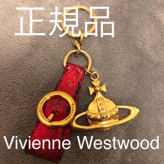 ヴィヴィアンウエストウッド(Vivienne Westwood)のレアVivienne Westwoodキーリングキーホルダー赤オーブ(キーホルダー)