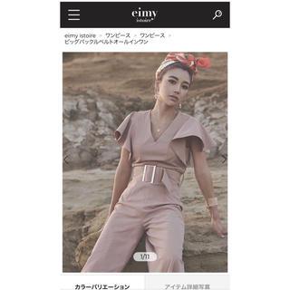 エイミーイストワール(eimy istoire)のeimy♡ビッグバックルベルトオールインワン(オールインワン)
