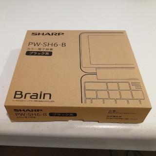 SHARP - 新品 PW-SH6-B シャープ 電子辞書
