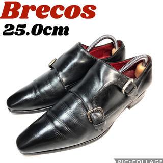 REGAL - ♪★良品★Brecos★ブレコス★ダブルモンク★25.0cm★黒