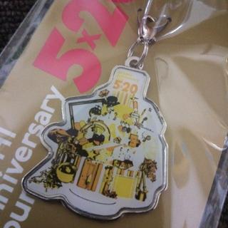 嵐 - 嵐 二宮和也 札幌 黄色 5×20 チャーム 北海道限定