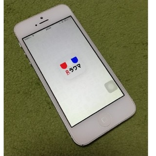 iPhone - iPhone 5  silver 32GB white