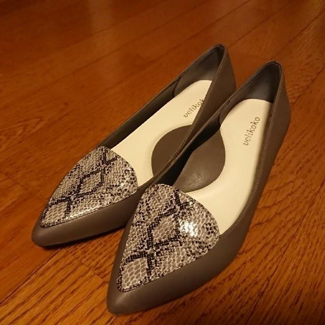 velikoko(ヴェリココ)のマルイ ヴェリココ らくちんパンプス 24センチ パイソン柄 レディースの靴/シューズ(ハイヒール/パンプス)の商品写真