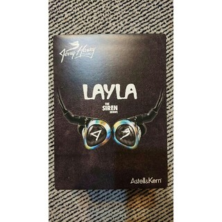 jh audio layla