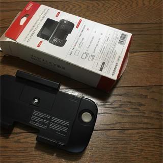 ニンテンドー3DS(ニンテンドー3DS)の拡張スライドパッド ニンテンドー3DS(その他)