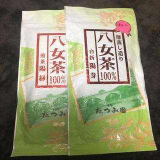 八女茶 2袋(茶)