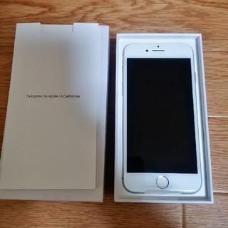 iPhone - iphone8 simフリー  新品 64GB シルバー