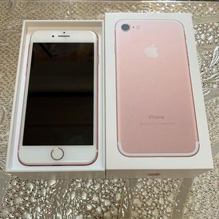 iPhone - iPhone7 ローズゴールド SIMロック解除済み 本体 32GB