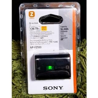 SONY - NP-FZ100 未使用 新品