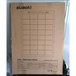 未使用品 ソーラーパネル ソーラー充電器 suaoki 100W  単結晶