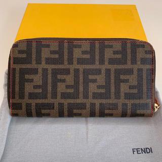 フェンディ(FENDI)の極美品! フェンディ 財布 長財布 グッチ プラダ シャネル ルイヴィトン 好き(財布)