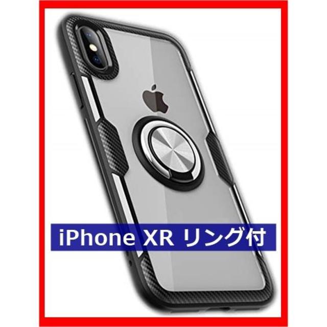 iphonex ケース グッチ 、 ★特価★iPhone XRケース 耐衝撃ケース スタンド機能 ガラスの通販 by じんshop 生活雑貨|ラクマ