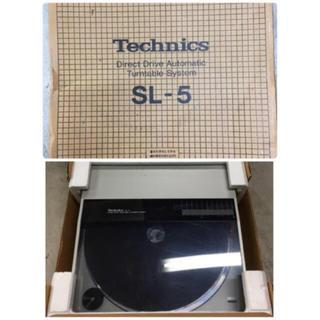 パナソニック(Panasonic)のレコードプレーヤー テクニクス SL-5(ターンテーブル)