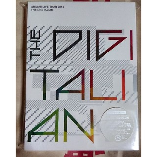 嵐 - THE DIGITALIAN 【DVD初回限定盤】 嵐