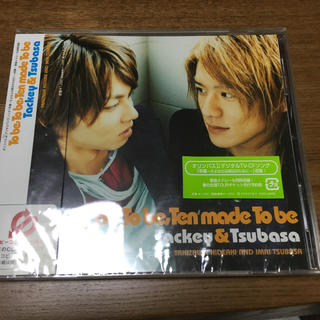 to be, to be,  ten made to be タッキー&翼 新品