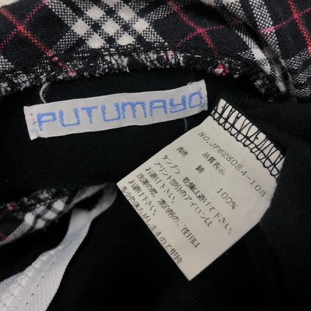 PUTUMAYO(プトマヨ)のプトマヨ PUTUMAYO パーカー 黒 レディース Mサイズ ゴスロリ レディースのトップス(パーカー)の商品写真
