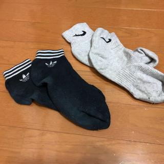 靴下 ソックス 高校 二枚セット