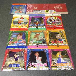 ディズニー(Disney)の【新品未使用】ディズニー名作DVD 10枚セット&CDケース赤(キッズ/ファミリー)