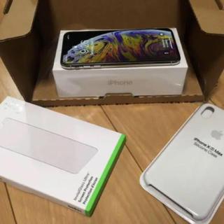 iPhone XS Max 512GB Apple care 商品説明必須