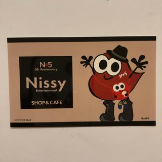 AAA - Nissy  cafe ステッカー