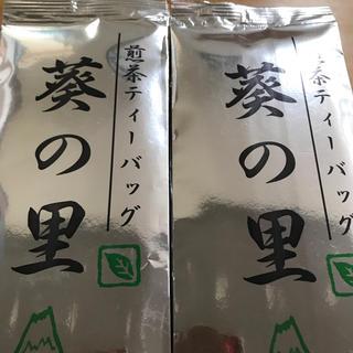 煎茶 ティーバッグ 2袋(茶)