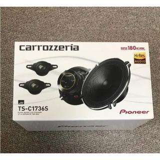 Pioneer - carrozzeria カロッツェリア TS-C1736S 17cm セパレート