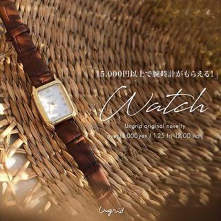 Ungrid - アングリッド 腕時計 ノベルティ