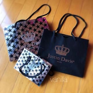 ジャスティンデイビス(Justin Davis)の【JustinDavis】ショップ袋セット✭*.+゜(ショップ袋)