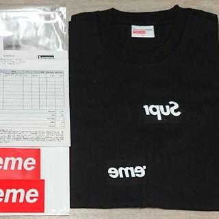 Supreme - シュプリーム  コムデギャルソン Tシャツ M 18aw