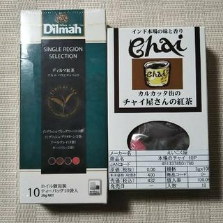 お値下げ  ディルマ 紅茶 & インド直輸入 チャイ  ティーバッグ(茶)