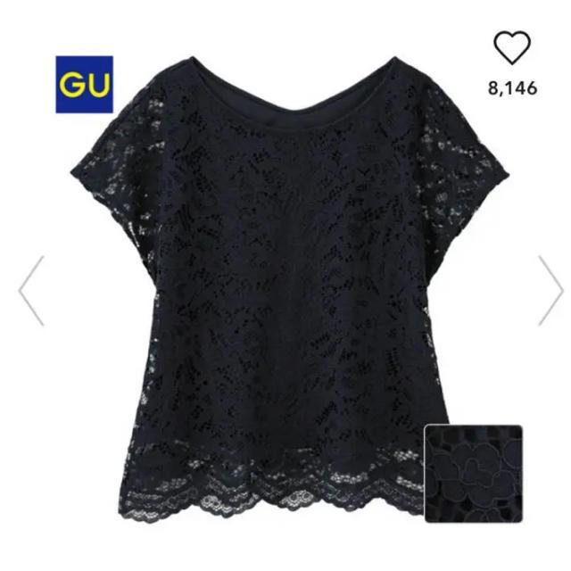 GU(ジーユー)のジーユー レース Tブラウス ネイビー レディースのトップス(シャツ/ブラウス(半袖/袖なし))の商品写真