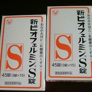 タイショウセイヤク(大正製薬)の新ビオフェルミンS錠二個セット(その他)