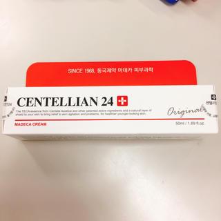 センテリアン24 マデカクリーム 50ml 新品