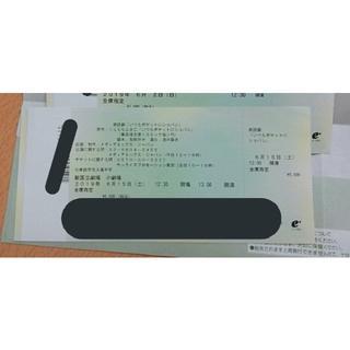 朗読劇 いつもポケットにショパン(6/15 13:00〜)