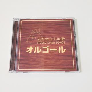 ジブリ - スタジオジブリの歌 オルゴール CD