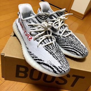 adidas - yeezy boost 350v2 zebra 29.0cm