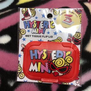 ヒステリックミニ(HYSTERIC MINI)の(ㅅ˘˘)♡*.+゜ᵗᑋᵃᐢᵏ ᵞᵒᵘ ¨̮(ベビーおしりふき)