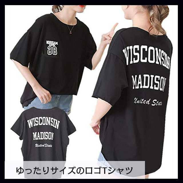 【新品】ゆったりサイズのロゴTシャツ(ブラック)/フリーサイズ レディースのトップス(Tシャツ(半袖/袖なし))の商品写真