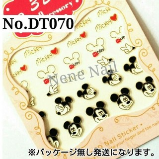 Disney - DT070◆ゴールド ミッキー 3Dネイルシール