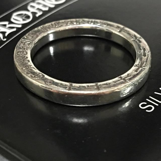 Chrome Hearts(クロムハーツ)のクロムハーツ リング 13号 メンズのアクセサリー(リング(指輪))の商品写真