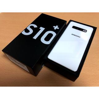 SAMSUNG - Galaxy S10+ 8GB/512GB セラミックホワイト simフリー