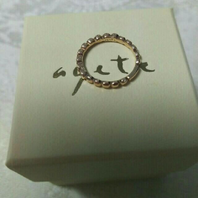 agete(アガット)のagete フリルピンキーリング 1号 レディースのアクセサリー(リング(指輪))の商品写真