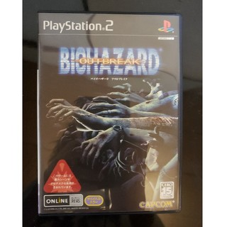 PlayStation2 - バイオハザード アウトブレイク ps2ソフト