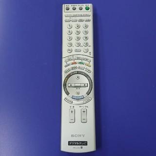 ソニー(SONY)のSONYデジタルテレビリモコンRM-J1002(その他)