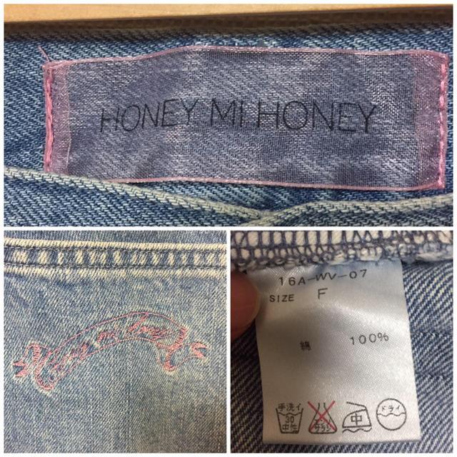 Honey mi Honey(ハニーミーハニー)のHONEY MI HONEY♡サイドスピンドルデニムパンツ レディースのパンツ(デニム/ジーンズ)の商品写真