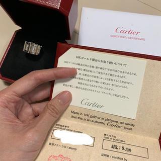 カルティエ(Cartier)のカルティエ 指輪(リング(指輪))