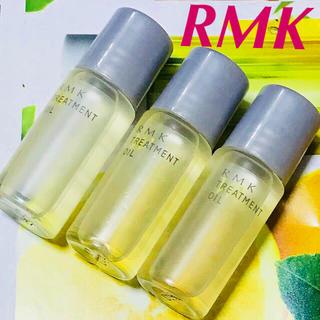 RMK - 新品♡3本セット♡RMK アールエムケー♡Wトリートメントオイル/オイル状美容液