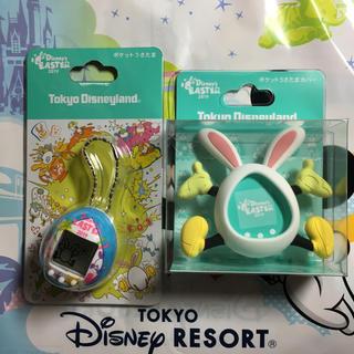 Disney - ポケットうさたま 本体 + 白 カバー セット